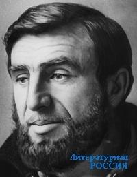 Афонин Василий Егорович