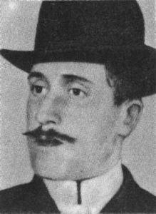 Аполлинер Гийом