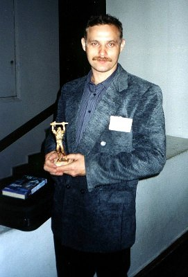 Белянин Андрей