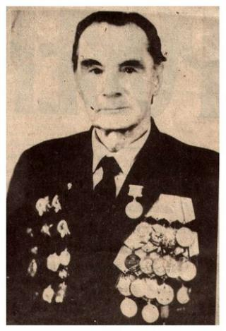 Бережной Иван Иванович