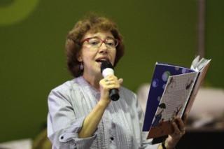 Бородицкая Марина Яковлевна