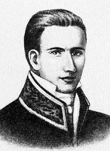 Боровиковський Левко Иванович