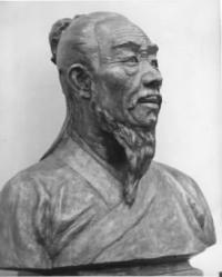 Чэн-энь (Чэнъэнь) У