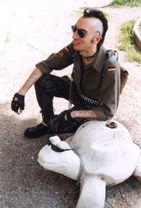 Черепах Олег