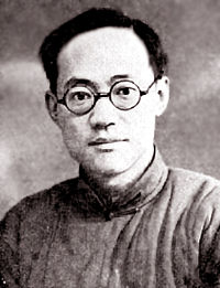 Цзинь Ба