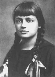 Эфрон Ариадна Сергеевна