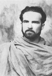 Элиаде Мирча