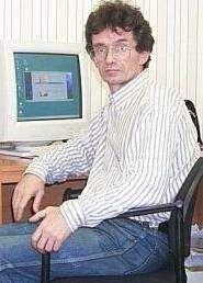 Евтушенко Алексей Анатольевич