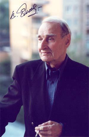 Ежов Валентин Иванович