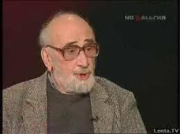 Голомшток Игорь Наумович