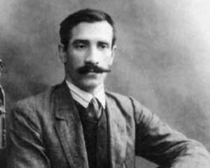 Грин Александр Степанович