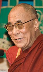 Гьямцхо́ Нгагва́нг Ловза́нг Тэнцзи́н Далай-лама XIV