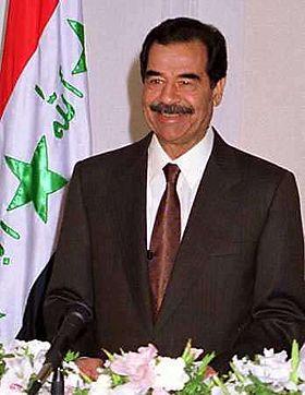 Хусейн Саддам