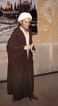 ибн Юсуф Саади Муслихиддин