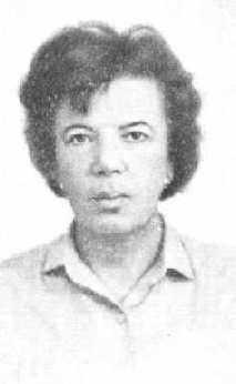 Ильина Наталия Иосифовна