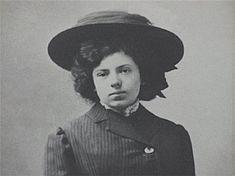 Инбер Вера Михайловна