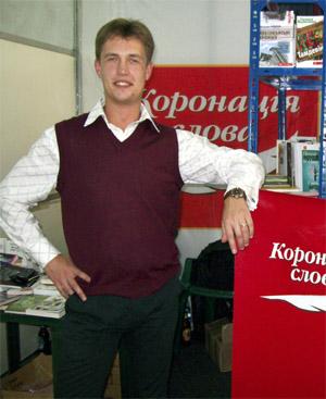 Кідрук Максим Іванович