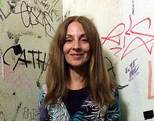 Кисина Юлия Дмитриевна