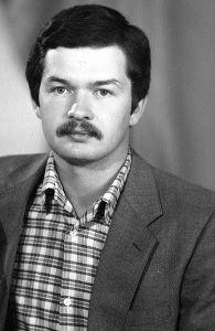 Костюк Валерий Григорьевич Усафар