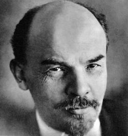 Ленин Владимир Ильич Ленин