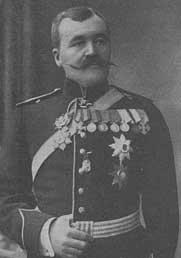 Логофет Дмитрий Николаевич