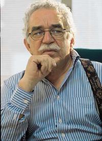 Маркес Габриэль Гарсия