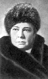 Могилевская Софья Абрамовна