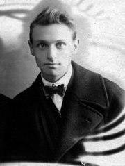 Нагишкин Дмитрий Дмитриевич