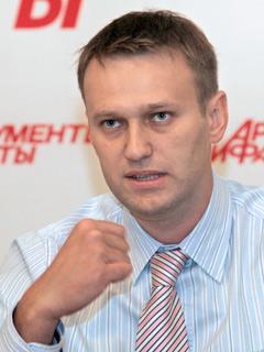 Навальный Алексей