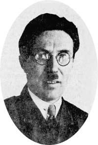 Огнев Николай