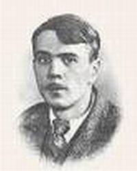 Пантелеев Алексей Иванович