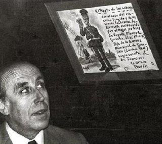 Павон Франсиско Гарсиа