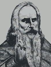 Петров Аввакум (Протопоп) Петрович