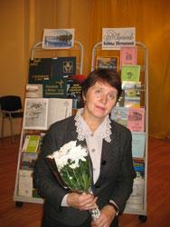 Потехина Елена Александровна