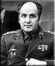 Ребров Михаил Федорович