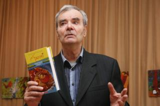 Рутковский Владимир Григорьевич