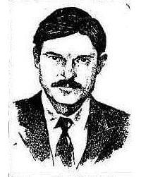 Серба Андрей Иванович