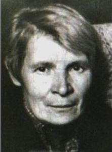 Сергеенко Мария Ефимовна
