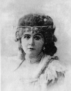 Шабельская-Борк Елизавета Александровна