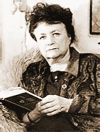 Щербакова Галина Николаевна