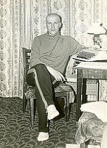 Щупов Андрей Олегович