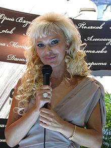 Шилова Юлия