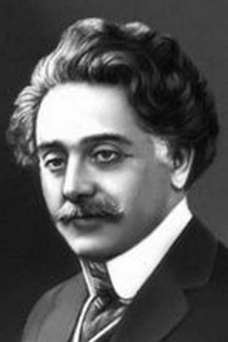 Ширванзаде Александр