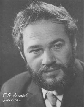 Снегирев Геннадий Яковлевич