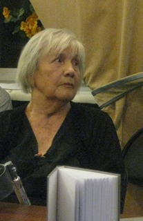 Старикова Екатерина Васильевна