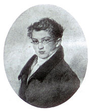 Свербеев Дмитрий Николаевич