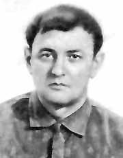 Третьяков Юрий Фёдорович