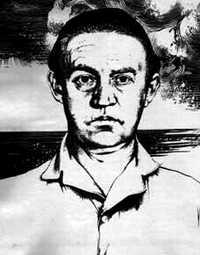 Уткин Владимир Сергеевич