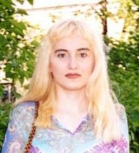 Вербинина Валерия