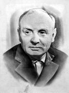 Вирта Николай Евгеньевич